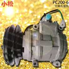 KOMATSU/小松PC200-6挖掘機空調泵配件網_小松200空調壓縮機