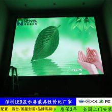 会议室用P1.25LED显示屏安装报工厂 会议厅LED大屏