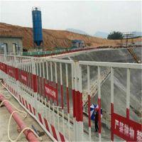 施工区域隔离网 基坑临边防护围栏 工地黄黑安全防护栏
