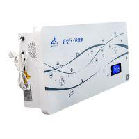 利安達空氣消毒器壁掛式空氣消毒機醫用動態殺菌可人機共存