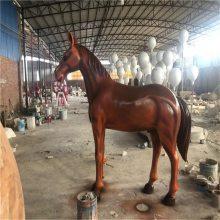 顺德公园广场玻璃钢雕塑 仿铜马雕塑摆件定制 禅城户外玻璃钢动物彩绘马