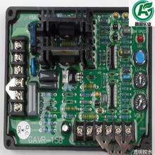 透明灌封胶 芯片PCB线路板透明AB胶防水固定密封导热阻燃有机硅PU