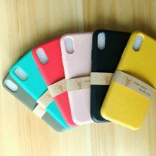 新一代环保手机套