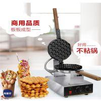 专业香港鸡蛋仔机商用数显滋蛋仔锅电热做QQ鸡蛋饼机器烤饼机家用