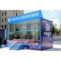 vr安全体验馆设备 建筑施工vr体验馆 VR安全体验馆工地 汉坤实业