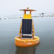 FB1800海上专用气象,水质综合监测浮标定做