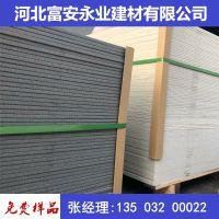 无棉水泥压力板施工方案方法
