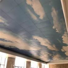 欧品工厂3D彩绘铝单板_大型3D彩绘铝单板现货