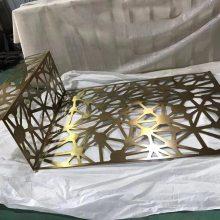 沧州不锈钢金属屏风金属装饰钛金花格