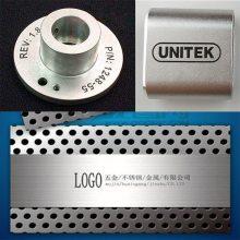 厂家直销半导体光纤激光打标打字机五金塑胶电子元件镭雕镭射机