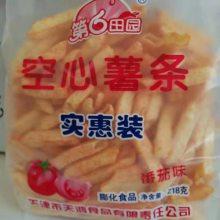 Jacker杰克薯片办公室休闲膨化食品生产线厂家直销