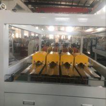 牵引机 履带牵引机 塑料管材牵引机 板材牵引机