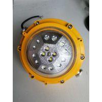 车间专用LED防爆平台灯SW7150-40W价格
