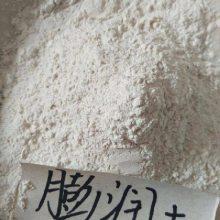 铸造用膨润土价格,河北yabo88下载铸造用膨润土批发