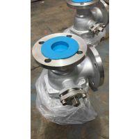 渭南防爆型电动调节型球阀的作用Q941Y-16C DN450 多少钱gh