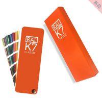 供应油漆涂料用劳尔RAL-K7色卡 新带中文颜色名称