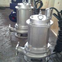 立式离心泵-立式潜水排污泵-立式污水泵-厂家供应