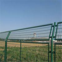草绿色果园双边护栏网 保定高速公路护栏网 不锈钢防护铁丝网厂家批发