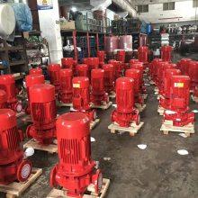 ISG消防泵 XBD7.0/70G-HL 90KW 新标验收通过 山西潞城怎么刷微信红包泵业