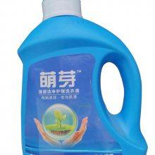 合成洗涤剂价格-丽江洗涤剂-萌芽生物洗涤用品零售