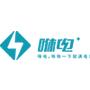 四川咻电科技有限公司