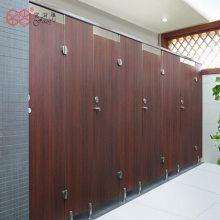 富滋雅供应二代抗倍特板洗手间隔断厕所隔断墙卫生间隔断门防潮防水坚固耐用可定制