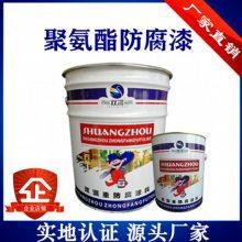 环氧磷酸锌涂料价格 环氧锌黄底漆 青海H07-3 环氧树脂胶泥批发