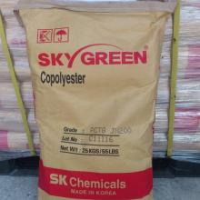 PET 韩国SK BL8450挤出/食品容器/共聚物 /可加工性良好/ 耐化学/原料