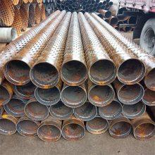 打孔滤水管800mm,600mm,降水井钢管(打井滤管)