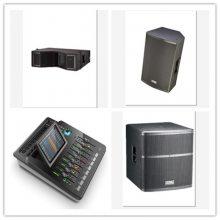 专业音箱设备,指定经销商