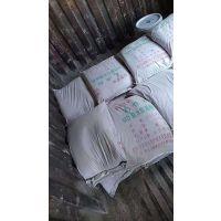务川特种建筑砂浆 防水防潮粉剂