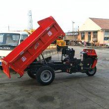 厂家直销工程柴油三轮车 液压自卸工地散料运输车 农用三轮拉货车