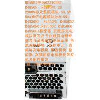 EMERSON HD22010-2 艾默生 高频开关电源模块 直流屏充电模块