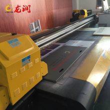 金属面板uv平板打印机 家电开关面板高清uv喷绘机