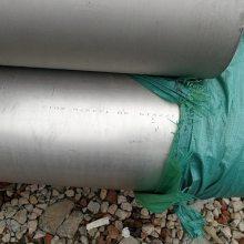 108×3.5 022Cr17Ni12Mo2不銹鋼無縫管 GB/T 14976-2012