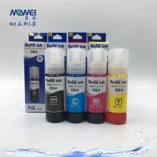 爱普生004墨水适用办公耗材用品打印机L3156 L3119