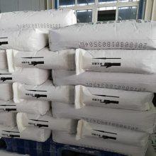 威海水泥袋喷码机设备厂家日期批次号班次励硕大字符喷码机