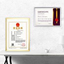 工厂直销仿铝合金证书框 平面奖状框批发 商标收纳筐定制logo 金属证书相框定做