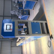 厂家供应角铁冲孔机 全自动数控角钢冲孔机 90度一次成型机,槽钢角铁冲孔冲断机
