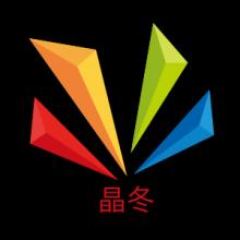 东莞晶冬自动化科技有限公司