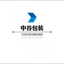 上海中谷包装制品有限公司