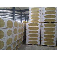启东高抗压岩棉复合板6cm/幕墙高密度岩棉复合板/全国供应