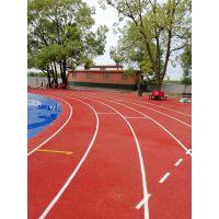常宁市塑胶跑道,安澜体育,专业学校塑胶跑道
