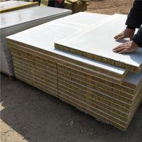 硅酸钙复合纤维状岩棉复合板 河北外墙保温生产基地