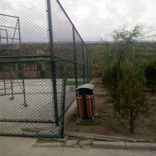 篮球场勾花围网 运动场勾花围网 浸塑勾花网