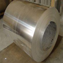 广东精密白铜带C7521 C7701 C7541 高镍洋白铜带 超薄锌白铜带