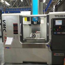 立式加工中心VMC850,三硬轨,重切削!