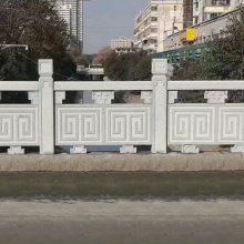 曲阳专业石雕160*70*6石栏杆厂家石隆石雕工艺厂