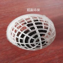 陕西悬浮球填料 生物滤池多孔生物球 PP悬浮生物填料
