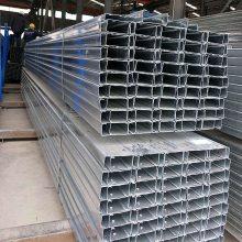 C型钢热镀锌C型钢生产厂家 重庆鹏乾加工厂